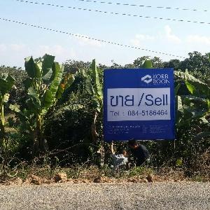 รหัส 514 ขายที่ดินติดถนนเลียบน้ำปิง